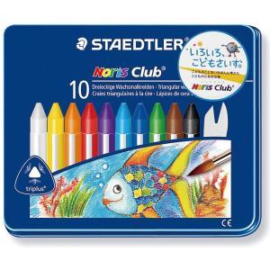 ステッドラー STAEDTLER クレヨン ノリスクラブ トリプラス クレヨン 228M10 10色セット 27532 (1500)|penworld