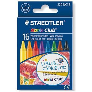 ステッドラー STAEDTLER クレヨン ノリスクラブ クレヨン 220NC16 16色セット|penworld