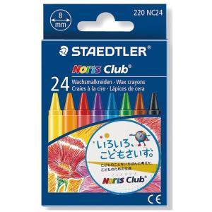 ステッドラー STAEDTLER クレヨン ノリスクラブ クレヨン 220NC24 24色セット 27541|penworld