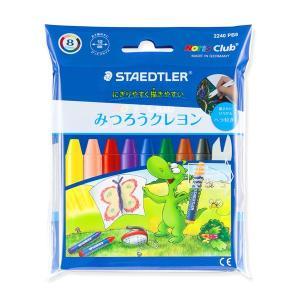 ステッドラー STAEDTLER クレヨン ノリスクラブ みつろうクレヨン 2240PB8 8色セット 27545 (860)|penworld