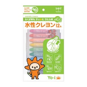 Yo-i(ヨーイ) 水性クレヨン YN-RY12C 12色セット|penworld