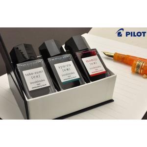 万年筆 インク パイロット PILOT ボトルインク 色彩雫 いろしずく 15ml 3色セット INK-15-3C-|penworld|02