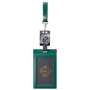 トライストラムス Orobianco〈オロビアンコ〉 カードホルダー ループ縦  THVMG03G グリーン 29296 (5000)|penworld