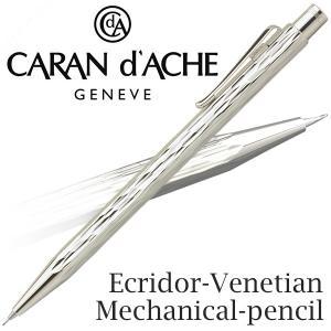 カランダッシュ CARAND'ACHE シャープペンシル 限定品 エクリドール  ECRIDOR  ベネシアン 0004-180J15 (15000)|penworld