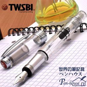 万年筆 ブランド / TWSBI(ツイスビー) 万年筆 ダイ...