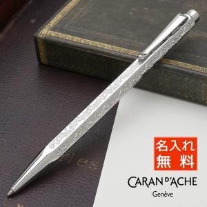 カランダッシュ ボールペン 限定品 日本限定モデル エクリドールコレクション JP0890VCT ビクトリアン 10BJP0890VCT (23000)|penworld