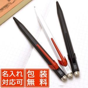 ボールペン カランダッシュ 名入れ CARAND'ACHE 限定品 849 ジャパンカラー  X/0849-00|penworld