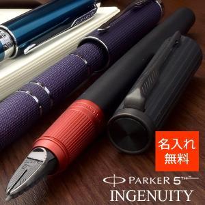 万年筆 でも ボールペン でもない 第5の筆記具 / パーカー 5th インジェニュイティ スリム ラグジュアリー ディープブラックレッド &27F1975834 (25000)|penworld