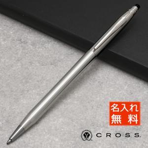 ボールペン 名入れ / クロス ボールペン クラシックセンチュリー  H3002 スターリングシルバー #11BH3002 (16000)|penworld