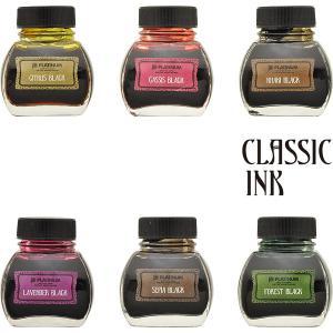 万年筆 インク プラチナ万年筆 PLATINUM CLASSIC INK(クラシックインク) 水溶性インク INKK-2000 60cc入り |penworld