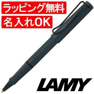 ボールペン 水性 / ラミー ローラーボール サファリ 2017年限定カラー L324PE ペトロール / 高級 ブランド プレゼント ギフト /  20RL324PE (3000)|penworld