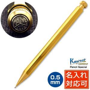 シャーペン / カヴェコ KAWECO シャープペンシル 0.5mm ペンシルスペシャル PENCIL SPECIAL ブラス SX/PS-05BR (5000)|penworld