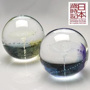 日本歳時記 ペーパーウェイト 光の種 fno-0004 / 高級 プレゼント ギフト /  37574 (4000)|penworld