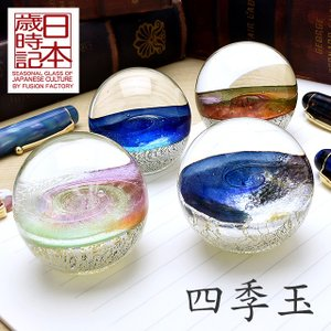 日本歳時記 ペーパーウェイト 四季玉 sfo-004  / 高級 プレゼント ギフト /  37575 (7500)|penworld