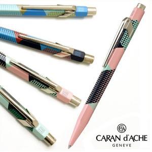 ボールペン カランダッシュ 名入れ CARAND'ACHE 限定品 849 ポップドッツ|penworld