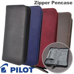 ペンケース 革 パイロット PILOT ペンサンブル ファスナーペンケース PSPC-01 |penworld