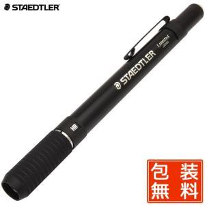 鉛筆 補助軸 ブランド / ステッドラー ペンシルホルダー 限定品 900 25W ブラック / プレゼント ギフト /  72A90025W (2700)|penworld