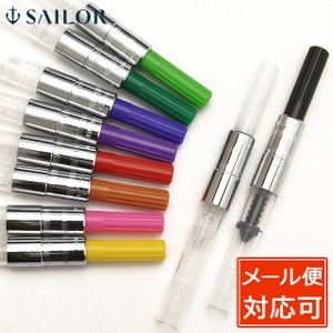 万年筆用 / セーラー万年筆 万年筆用インク吸入器コンバーター(一般用) 14-0506 S#29S14-0506- (500)|penworld