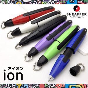 ボールペン ブランド / シェーファー ゲルインキボールペン アイオン 13Bion- (1800)|penworld