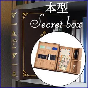 デスクアクセサリー Elementum(エレメンタム) 240-962 本型シークレットボックス 38591 (10000)|penworld