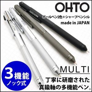 ボールペン 多機能 / OHTO(オート) マルチB MF-20K3B_ 38874 (2000)|penworld
