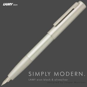 ラミー LAMY 万年筆 アイオン L77OS オリーブシルバー&XX20FL77OS- (10000)|penworld