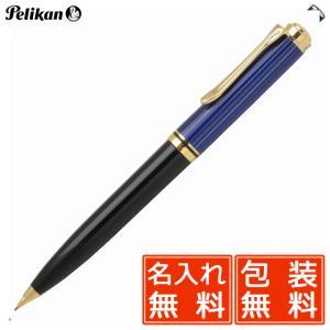 シャーペン 名入れ / ペリカン PELIKAN シャープペンシル スーベレーン600シリーズ   SOUVERAN D600 ブルー縞  3953  (25000)|penworld