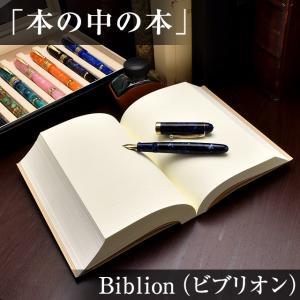 Pent〈ペント〉 パピルス ノート ビブリオン  by大和出版印刷 罫線 バイブルサイズ 39605 (2760)|penworld|03