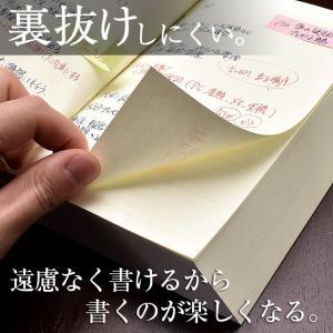 Pent〈ペント〉 パピルス ノート ビブリオン  by大和出版印刷 罫線 バイブルサイズ 39605 (2760)|penworld|07