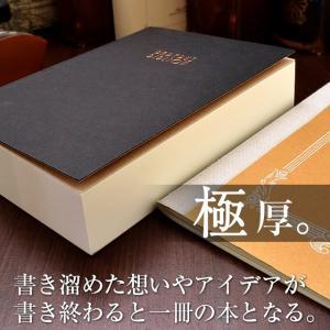 Pent〈ペント〉 パピルス ノート ビブリオン  by大和出版印刷 罫線 バイブルサイズ 39605 (2760)|penworld|09