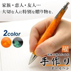 ボールペン Pent〈ペント〉 × 工房 楔 ルーチェペン アクリル luceAc-  ( ペンハウス オリジナル )|penworld