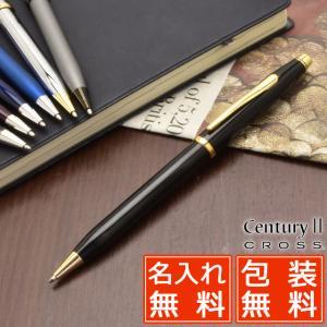 ボールペン クロス 名入れ 無料 CROSS センチュリーII AT0082WG- (あすつく)の画像