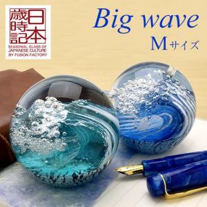 日本歳時記 ペーパーウェイト Big wave Mサイズ M-sfo-008- 39846 (18000)|penworld