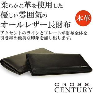 財布 / クロス CROSS 革小物 CENTURY 35-5044 レザー長財布 39956 (10000)|penworld