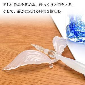 ガラスペン 池原 敬 ガラスペン 白鳥 GLASSPEN-SWAN 40187 |penworld|04
