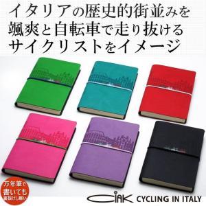 ノート 横罫 / CIAK(チアック) ノートブック 日本限定 サイクリングインイタリー 8145CKBY Sサイズ 横罫 40303 (1700)|penworld