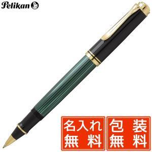 ボールペン / ペリカン PELIKAN ローラーボール スーベレーン400シリーズ SOUVERAN R400 緑縞4053   (25000)|penworld