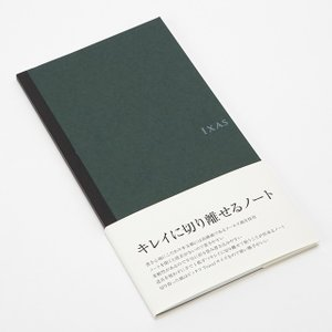 IXAS(イグザス) ノートブック キレイに切り離せるノート Travel 方眼 386Anote-travel-hogan (350)|penworld