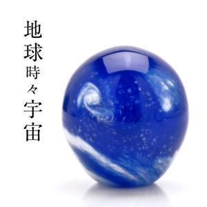 ペーパウェイト 高級 / art factry(アートファクトリー) ペーパーウェイト 地球時々宇宙 PW_CHIKYU 40933 (7300)|penworld