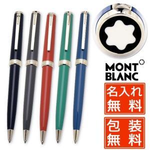 モンブラン MONTBLANC ボールペン PIX ピックス ブルー 114810 (25000)|penworld