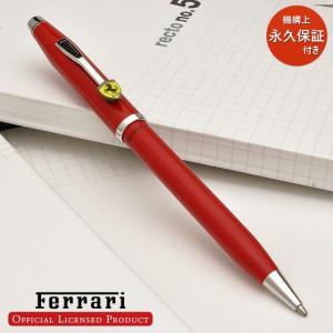ボールペン クロス 名入れ 無料 CROSS センチュリーII フォー スクーデリア・フェラーリ グロッシーロッソコル FR0082WG-120|penworld