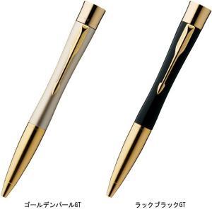 ボールペン 印鑑 パーカー 名入れ 無料 PARKER シヤチハタ ネームペン エアフロー 別注品 GT TKS-PKA- ( シャチハタ はんこ 印鑑付き )|penworld