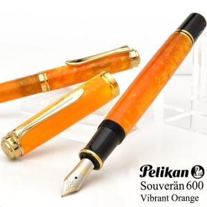 万年筆 ペリカン PELIKAN 特別生産品(限定品) スーベレーン600 ヴァイブラントオレンジ SOUVERAN M600|penworld