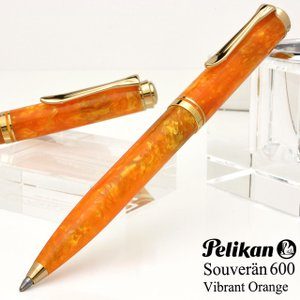 ボールペン ペリカン PELIKAN  特別生産品(限定品) スーベレーン600 ヴァイブラントオレンジ SOUVERAN K600|penworld