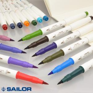 セーラー万年筆 SAILOR 四季織 マーカー マーキングペン 20色セット 25-5400-000 41461 (4000)|penworld
