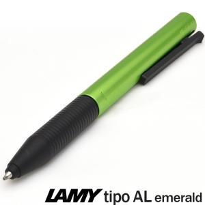ボールペン LAMY ローラーボール 限定品 ティポ アルミニウム エメラルド X/L339EME penworld