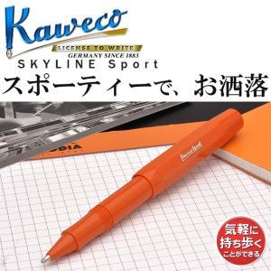 ボールペン カヴェコ 名入れ KAWECO ローラーボール スカイライン スポーツ SPORT フォックス SSRB-FO|penworld