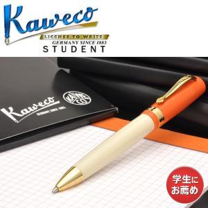 ボールペン カヴェコ 名入れ 無料 KAWECO ステューデント STUDENT 70's Soul セブンティーズソウル STBP-70|penworld