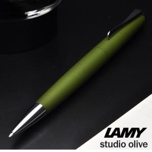 ラミー LAMY ボールペン 限定品 ステュディオ STUDIO オリーブ 2019年限定カラー  / ブランド プレゼント ギフト /  X/L266OV 41935 (8000)|penworld