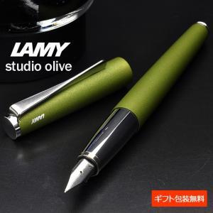 万年筆 ラミー LAMY 限定品 ステュディオ オリーブ 2019年限定カラー X/L66OV- |penworld